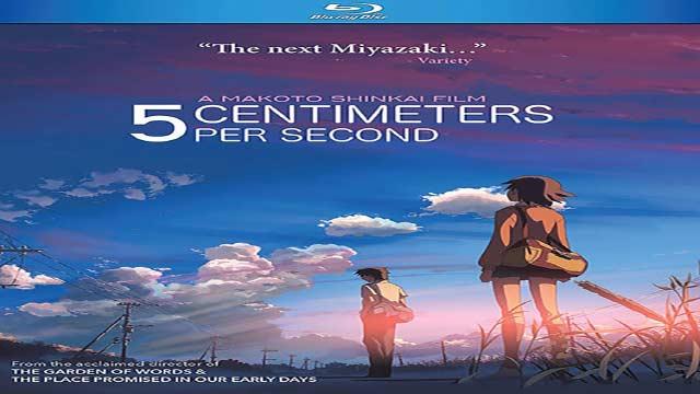 انیمیشن ۵ سانتی متر در ثانیه-دوبله-Five 5 Centimeters Per Second 2007