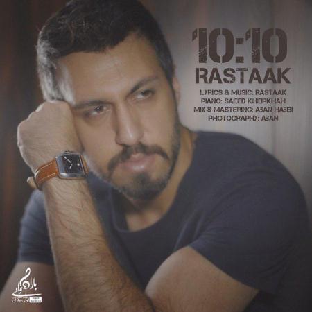 دانلود آهنگ 10  10  از رستاک