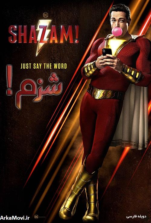 دانلود فیلم شزم! با دوبله فارسی Shazam! 2019