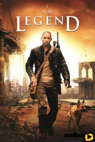 دانلود رایگان فیلم I Am Legend 2007 با دوبله