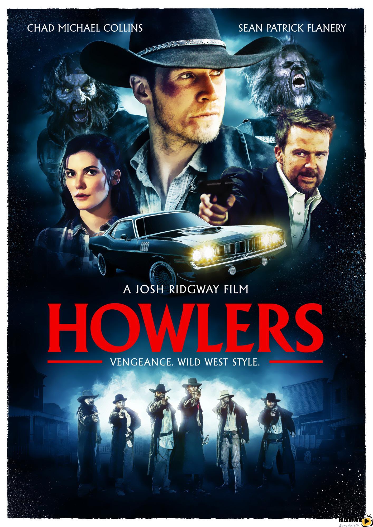دانلود فیلم Howlers 2018 با زیرنویس فارسی چسبیده