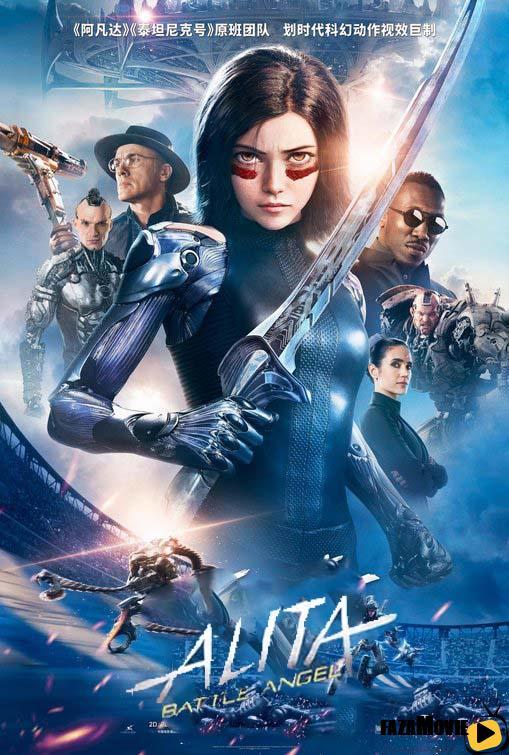 دانلود فیلم Alita Battle Angel 2019 با زیرنویس فارسی چسبیده