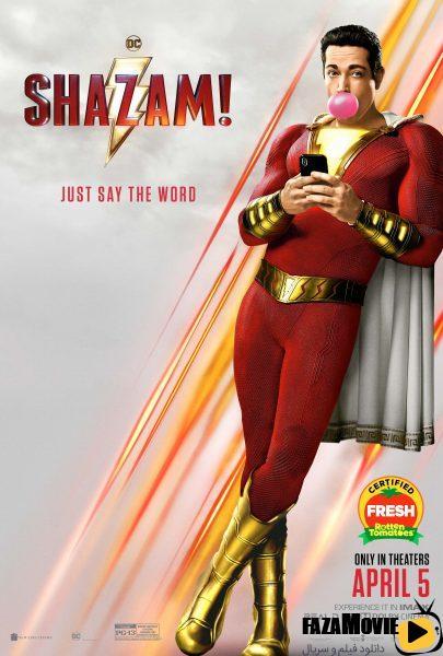 دانلود فیلم شزم Shazam 2019 با دوبله