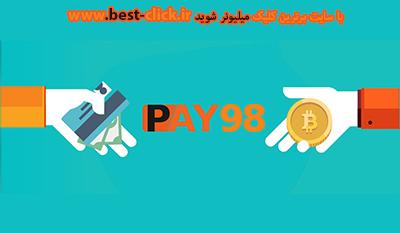 خرید و فروش ارزهای دیجیتال در صرافی Pay98