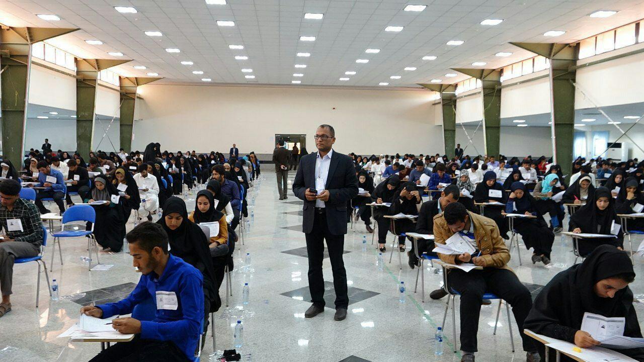 آخرین خبر از زمان برگزاری آزمون استخدامی آموزش و پرورش