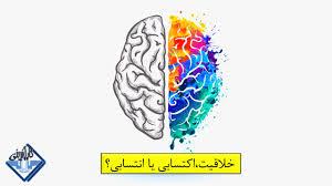 احساسات: ذاتی یا اکتسابی