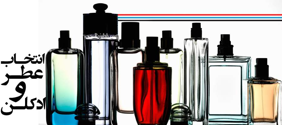 زاهنمای انتخاب عطر مناسب برای خانم ها – خانواده ی عطرها