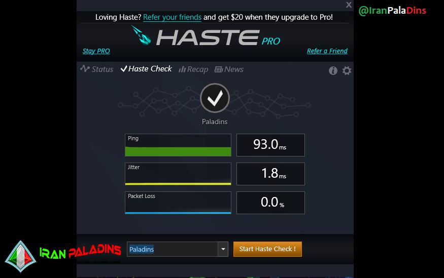 ترفند استفاده رایگان از بهترین نرم افزار کاهش پینگ Haste