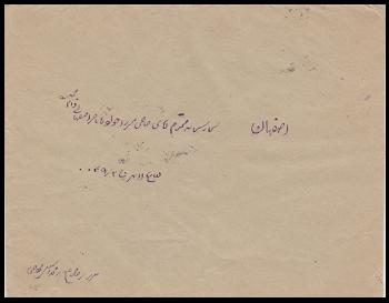 انگج7.png (350×273)