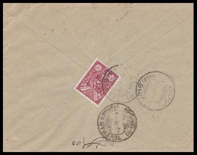ریشدار (2).png (400×314)