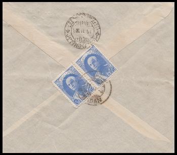ریشدار (4).png (350×307)