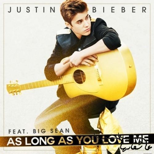 دانلود آهنگ As Long As You Love Me از جاستین بیبر کیفیت 320 ترجمه متن