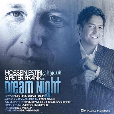 حسین استیری و پیتر فرانک - شب رویایی