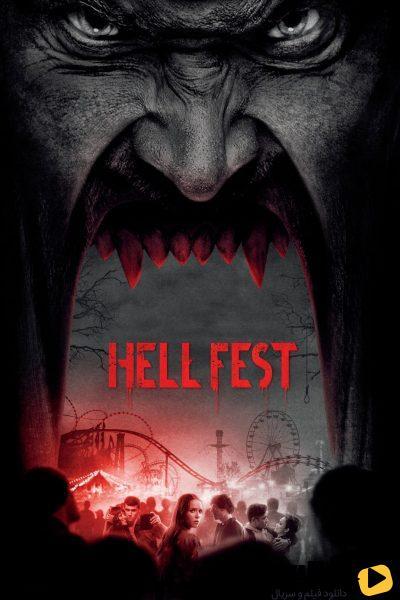 دانلود فیلم Hell Fest 2018 با دوبله