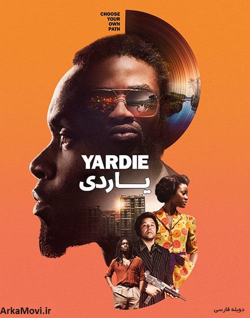 دانلود فیلم یاردی با دوبله فارسی Yardie 2018