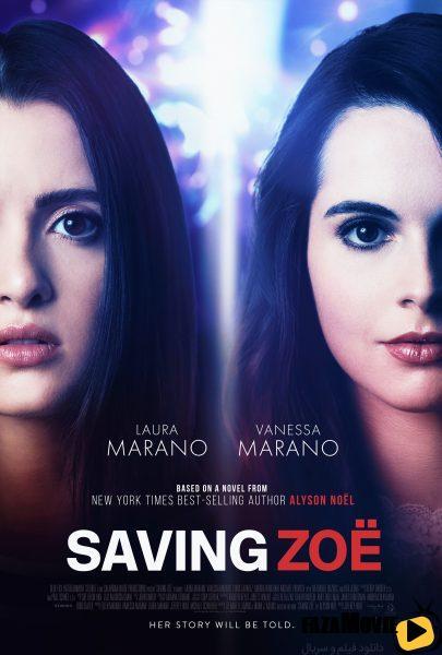 Saving Zoe 2019