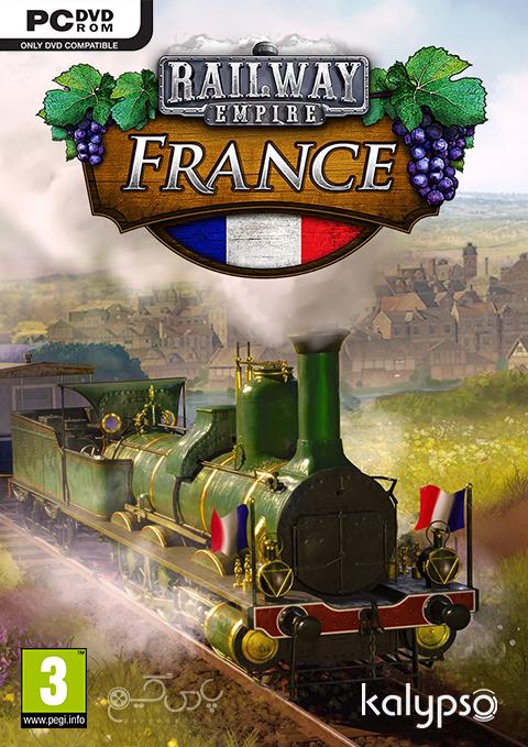 دانلود بازی Railway Empire – France برای کامپیوتر