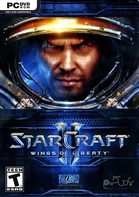 دانلود بازی StarCraft II Wings of Liberty برای کامپیوتر