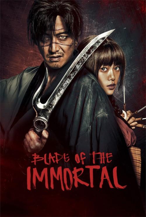 دانلود فیلم Blade of the Immortal 2017 دوبله فارسی