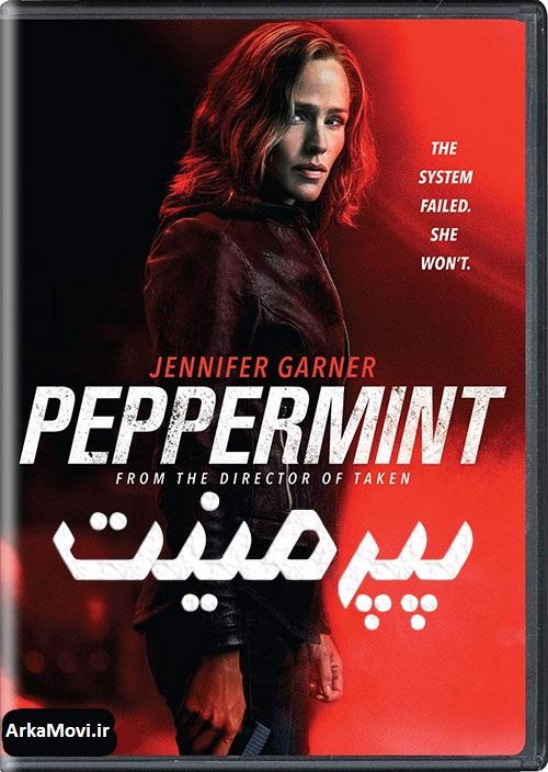 دانلود فیلم پپرمینت ۲۰۱۸ با دوبله فارسی Peppermint 2018
