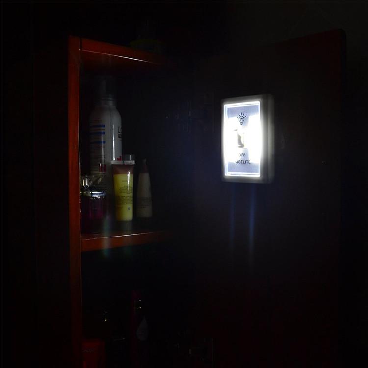 کلید روشنایی led