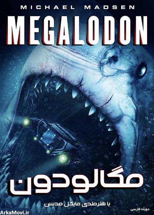 دانلود فیلم مگالودون با دوبله فارسی Megalodon 2018