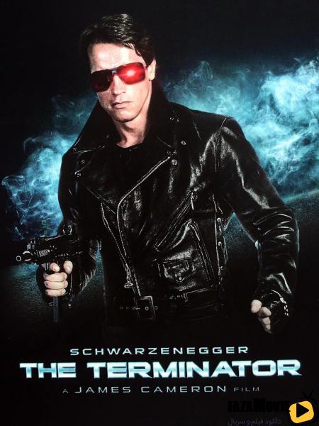 دانلود رایگان فیلم نابودگر ۱ The Terminator 1984 با دوبله