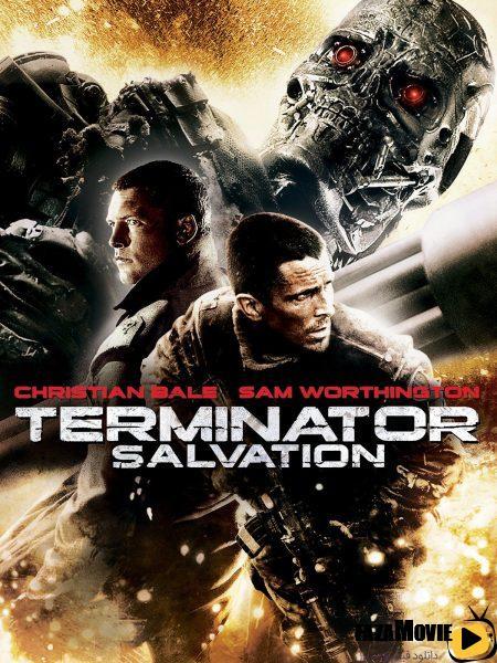 دانلود رایگان فیلم نابودگر ۴ Terminator Salvation 2009 با زیرنویس فارسی چسبیده + دوبله