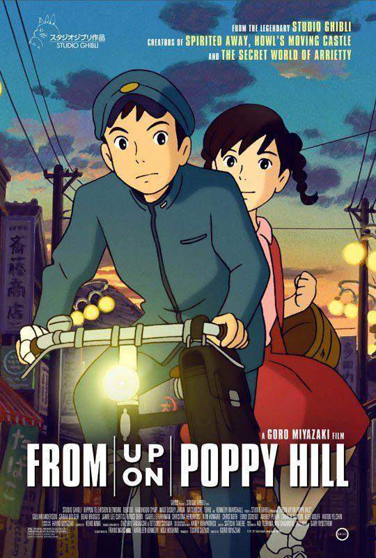 دانلود انیمیشن From Up on Poppy Hill