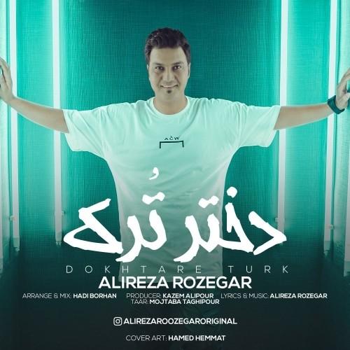 http://rozup.ir/view/2887284/Alireza-Roozegar-Dokhtare-Turk.jpg