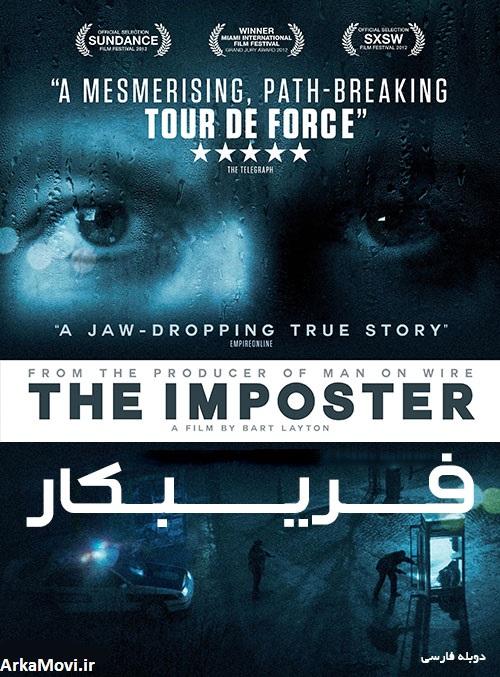 دانلود مستند فریبکار با دوبله فارسی The Imposter 2012