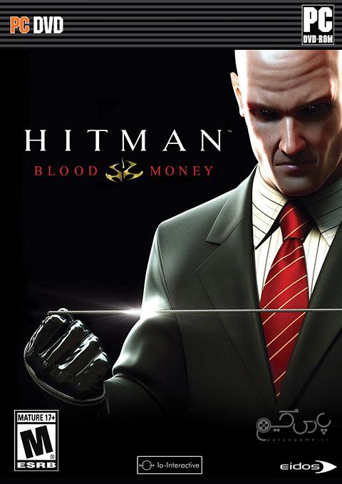 دانلود بازی Hitman Blood Money برای کامپیوتر