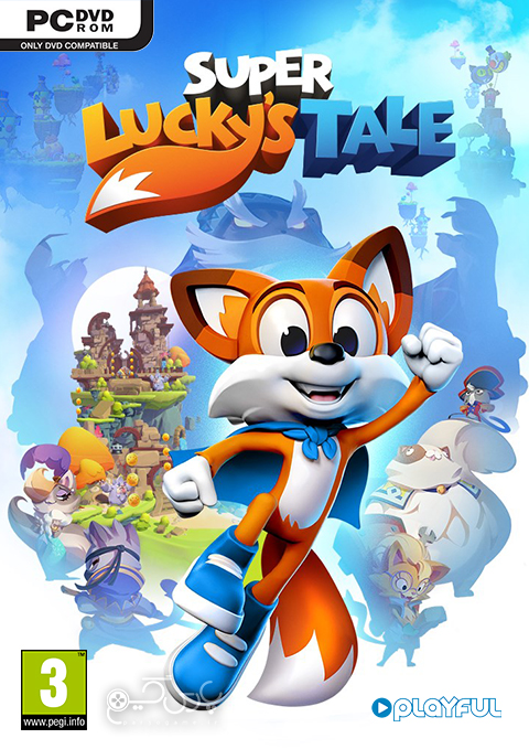 دانلود بازی Super Lucky's Tale برای کامپیوتر
