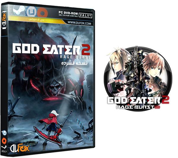 دانلود بازی God Eater 2 Rage Burst گاد ایتر ۲ ریج برست برای کامپیوتر