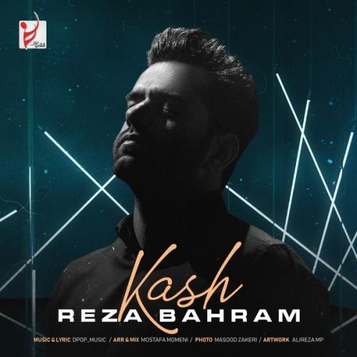 http://rozup.ir/view/2888942/Reza-Bahram-Kash.jpg
