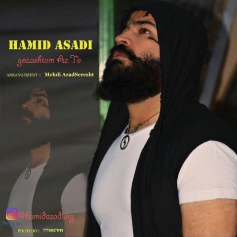 دانلود آهنگ جدید حمید اسدی به نام گذشتم از تو