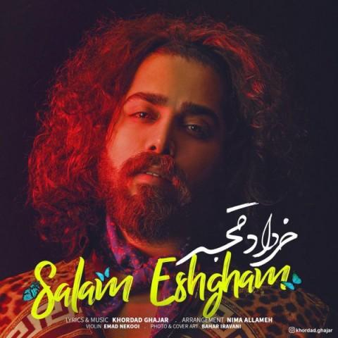 دانلود آهنگ جدید خرداد قجر به نام سلام عشقم