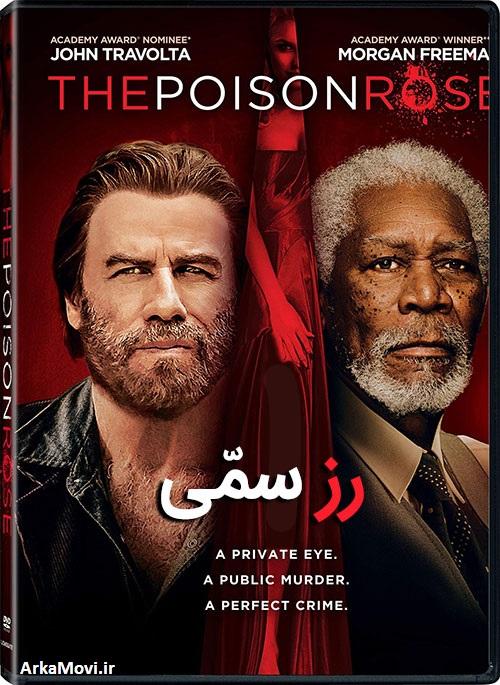 دانلود فیلم رز سمی با دوبله فارسی The Poison Rose 2019
