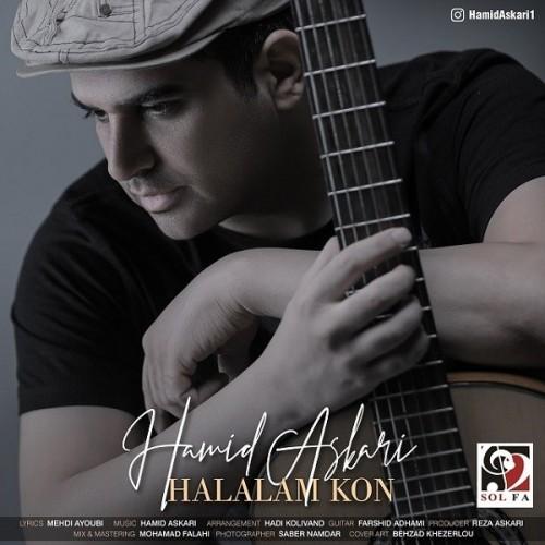 http://rozup.ir/view/2889947/Hamid-Askari-Halalam-Kon.jpg