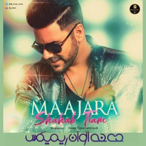 http://rozup.ir/view/2889949/Shahab-Tiam-Maajara-Dj-Elvan-Remix.jpg