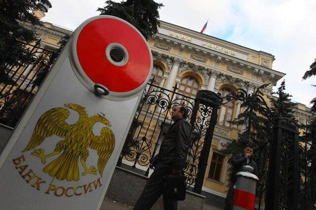 کاهش نرخ سود بانکی در روسیه