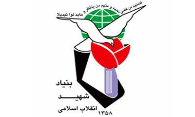 رئیس اداره بنیاد شهید مراغه: جامعه ایثارگری پیشگام در ترویج فرهنگ ایثار و شهادت در جامعه هستند