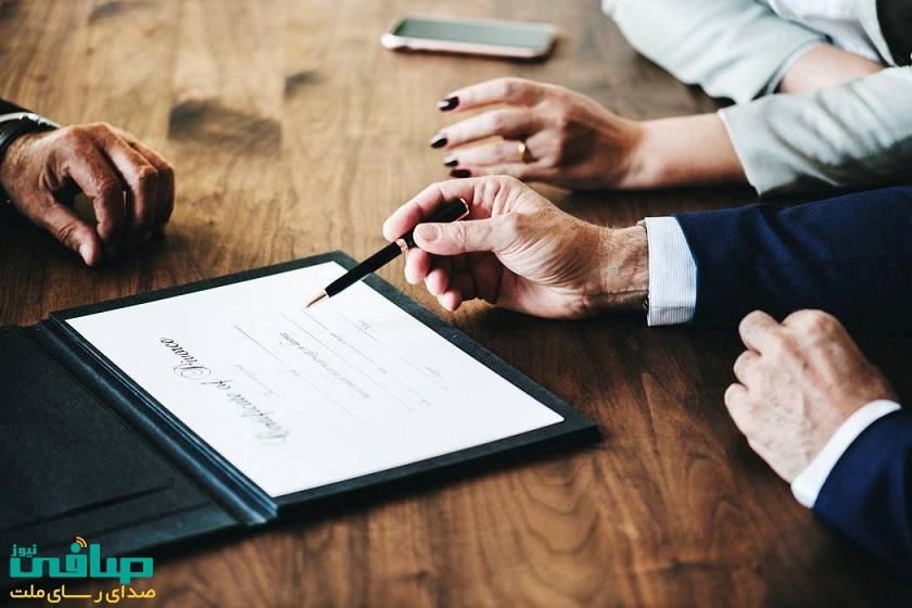 آیا می دانید! معنی جمله کوتاه زیر که در اکثر قراردادهای حقوقی می آید چیست؟