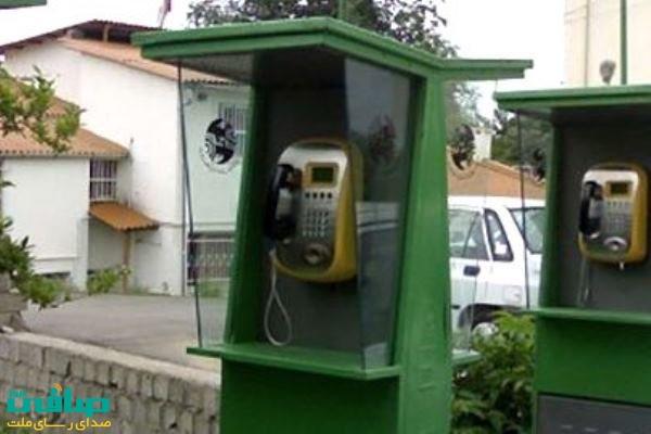 نسل جدید تلفن همگانی در راه هستند