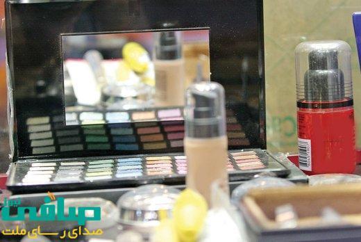 رنگ های صنعتی خطرناک در فرآورده های آرایشی تقلبی