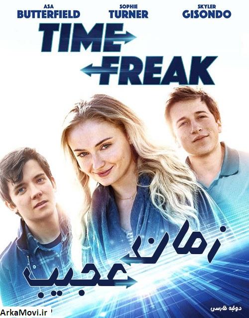 دانلود فیلم زمان عجیب با دوبله فارسی Time Freak 2018