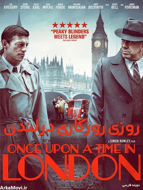 دانلود فیلم روزی روزگاری در لندن ۲۰۱۹ با دوبله فارسی