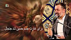 کلیپ ترکیبی شهادت امام جواد علیه السلام