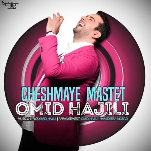 http://rozup.ir/view/2896000/Omid-Hajili-Cheshmaye-Mastet.jpg