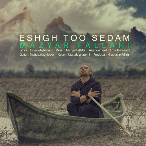 Mazyar Fallahi - Eshgh To Sedam